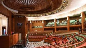 الملك-محمد-السادس-يوجه-رسالة-سامية-إلى-المشاركين-في-المنتدى-البرلماني-الدولي-الثاني-للعدالة-الاجتماعية