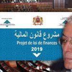 LOI finances 19