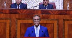 تقديم مشروع قانون المالية 2016 بالبرلمان