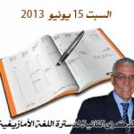 agenda 15 juin