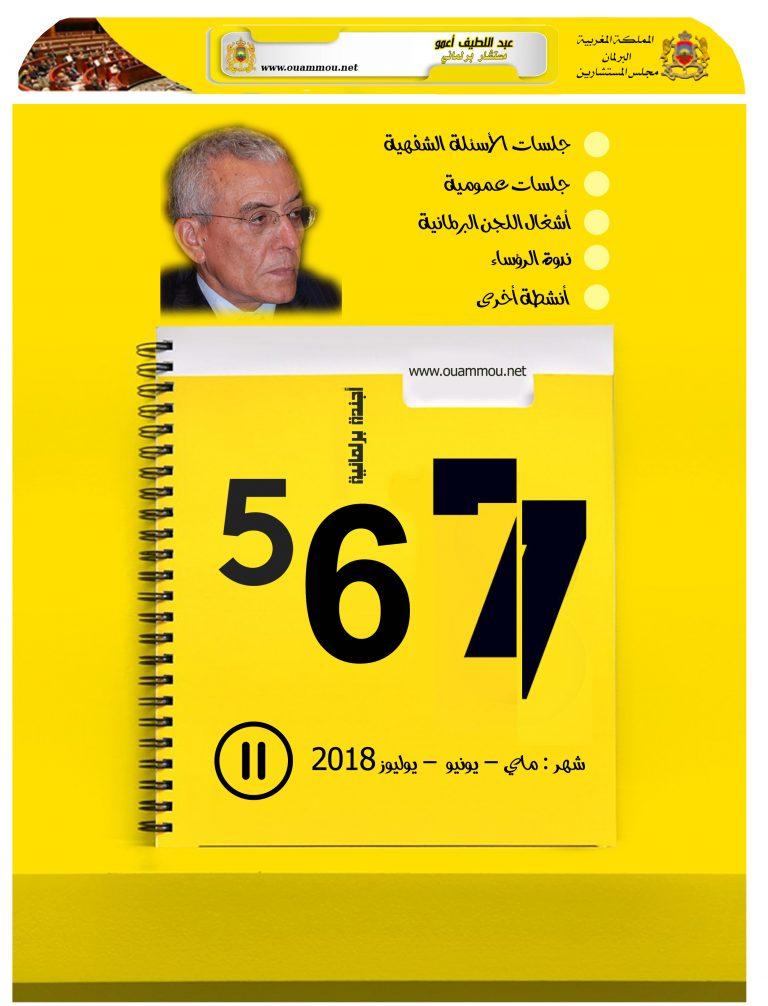 agenda 5 6 7