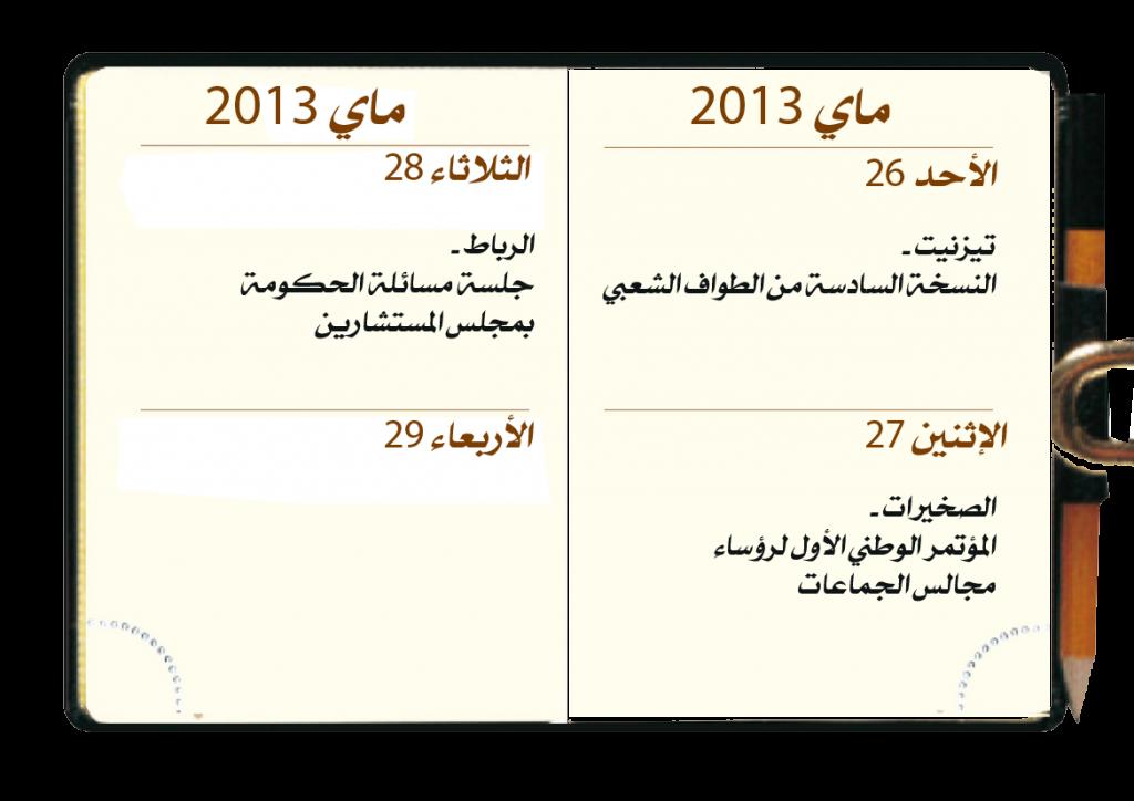 agenda mai 13