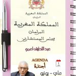 agenda parlement 6 17
