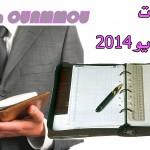 agenda15