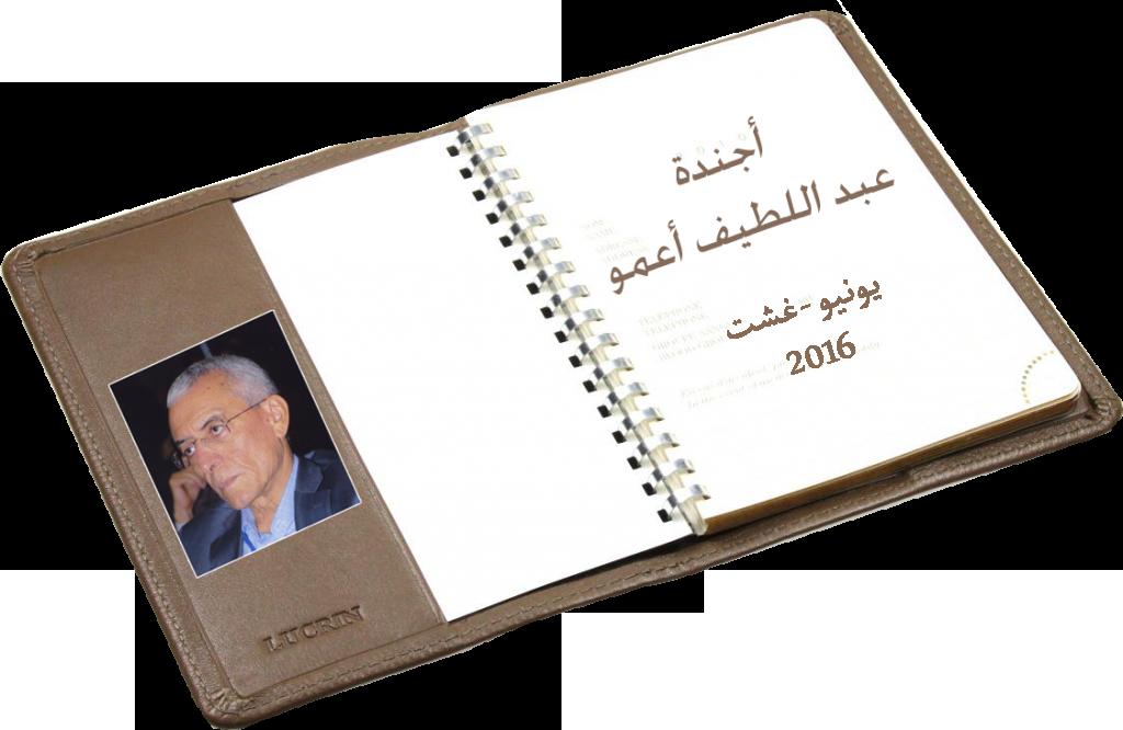 agenda16
