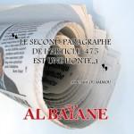 albayane1