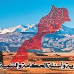 carte-regionalisation