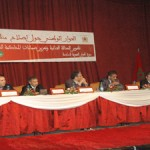 conference-6
