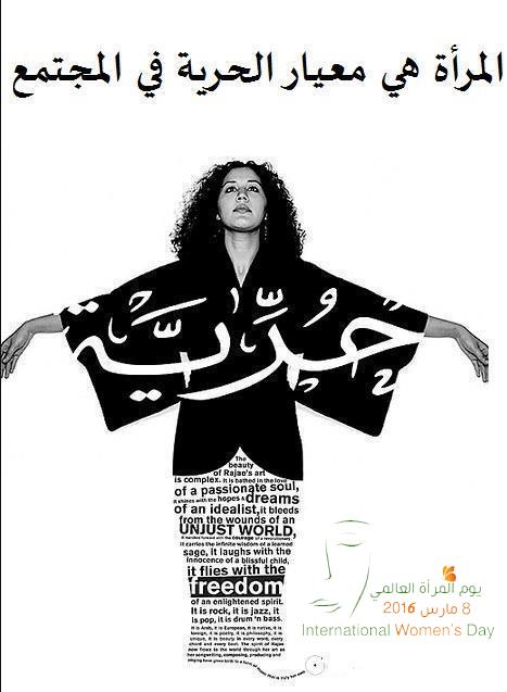 femme libertén