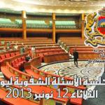 parlement 12 nov 13