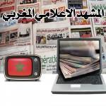 paysage médiatique
