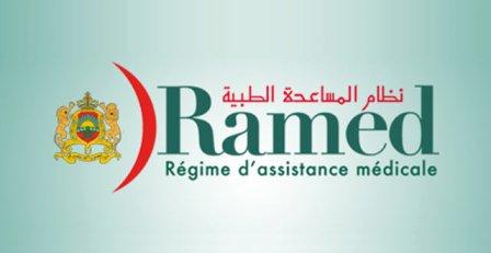 raamid_278643064