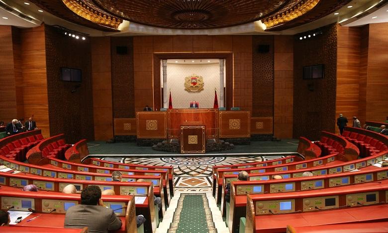 La Chambre des conseillers clôture la session d'avril de l'année législative 2017-2018